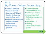 2013 key focus culture for learning