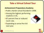 take a virtual school tour