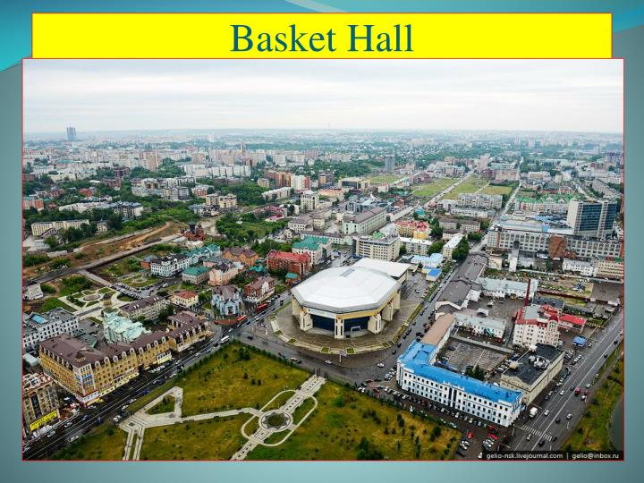 Basket Hall