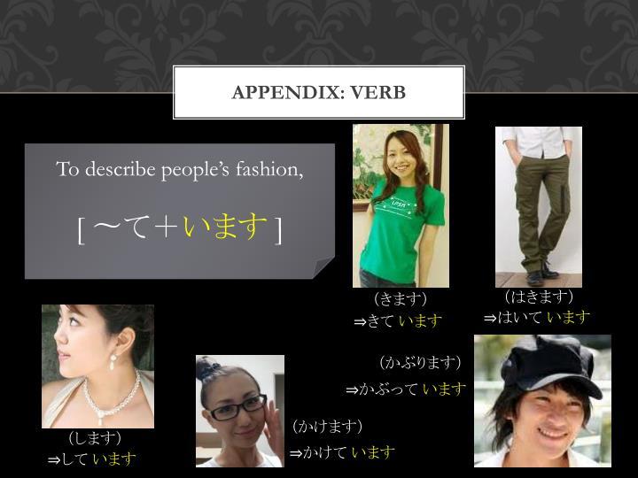 Appendix: verb