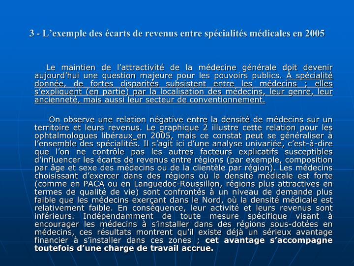 3 - Lexemple des carts de revenus entre spcialits mdicales en 2005