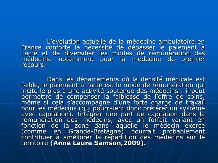 Lvolution actuelle de la mdecine ambulatoire en France conforte la ncessit de dpasser le paiement  lacte et de diversifier les modes de rmunration des mdecins, notamment pour la mdecine de premier recours.