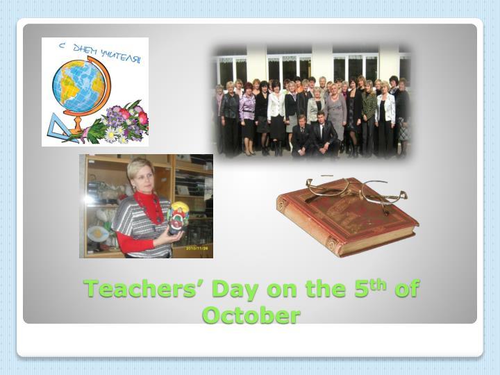 Teachers' Day on the 5