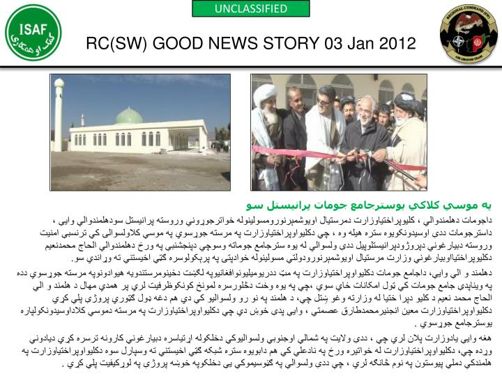 Rc sw good news story 03 jan 2012