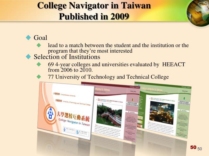 College Navigator in Taiwan
