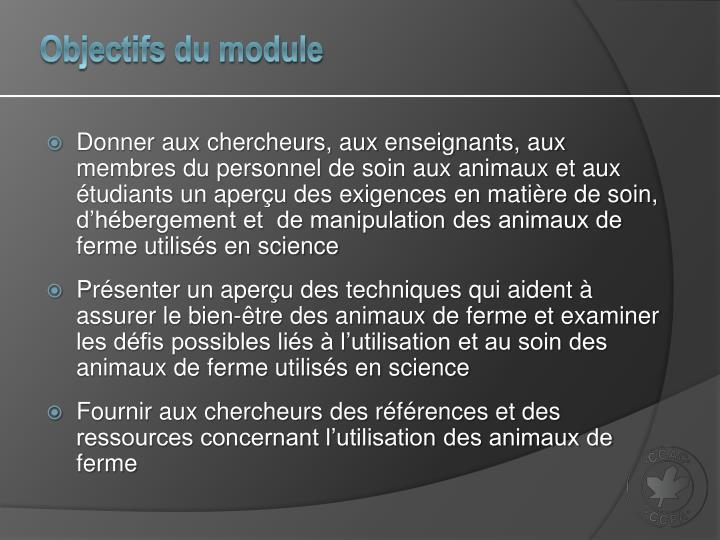 Objectifs du module