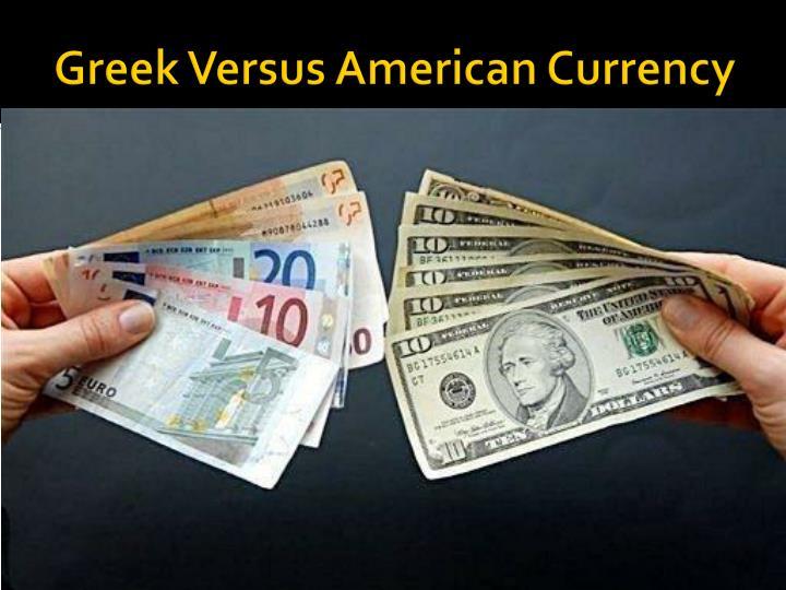 Greek Versus American Currency