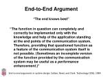 end to end argument