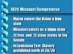 1820 missouri compromise