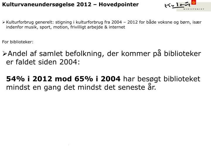 Kulturvaneundersøgelse 2012 – Hovedpointer