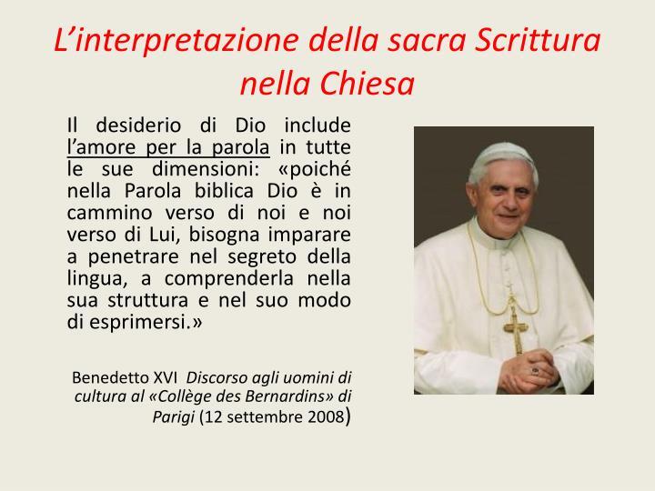 L'interpretazione della sacra Scrittura nella Chiesa