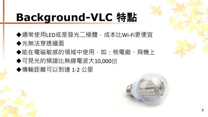 Background-VLC