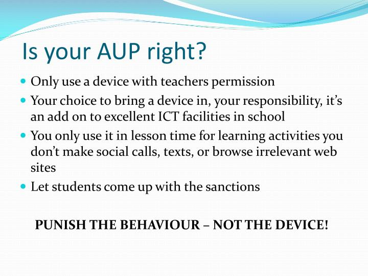 Is your AUP right?