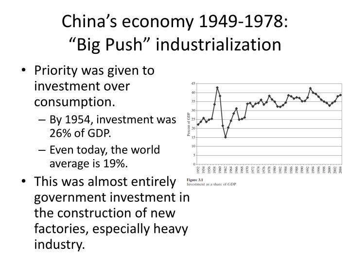 China's economy 1949-1978: