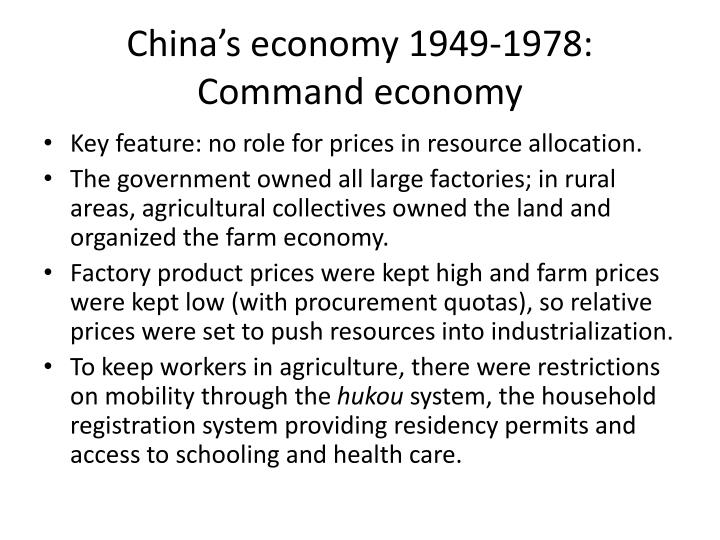 China's economy 1949-1978: Command economy