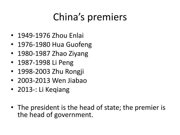 China's premiers