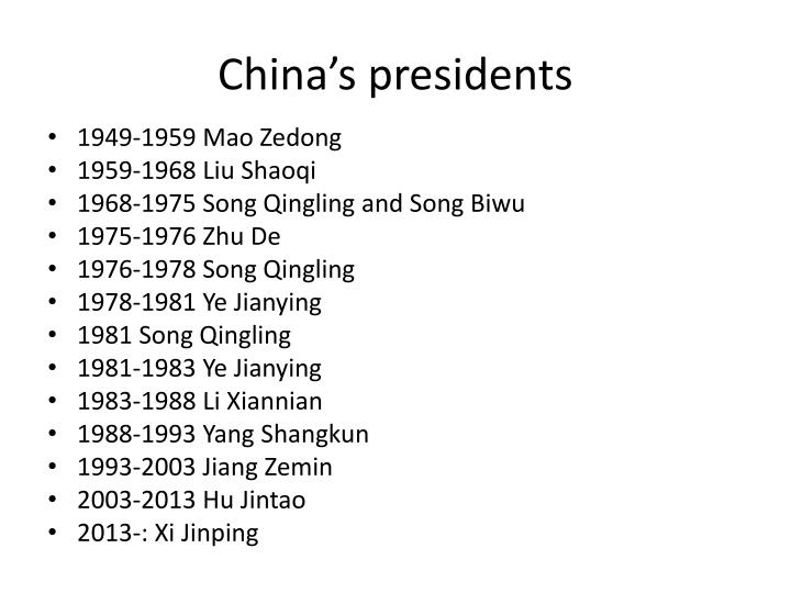 China s presidents