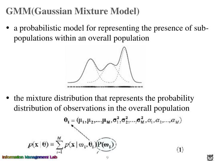 GMM(Gaussian Mixture Model)