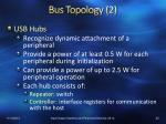 bus topology 2