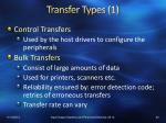 transfer types 1