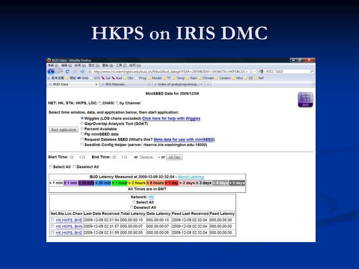 HKPS on IRIS DMC
