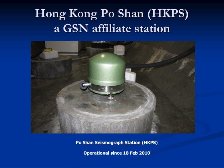 Hong Kong Po Shan (HKPS)