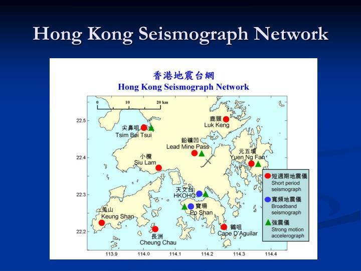 Hong Kong Seismograph Network