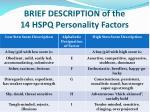 brief description of the 14 hspq personality factors1