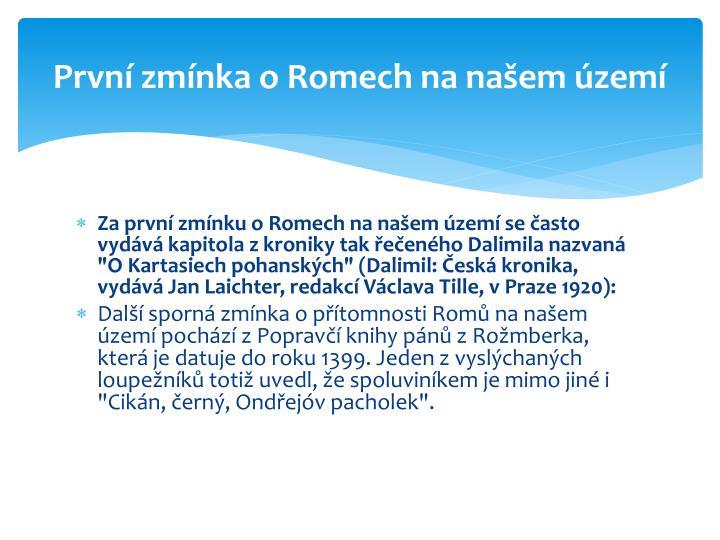 První zmínka o Romech na našem území