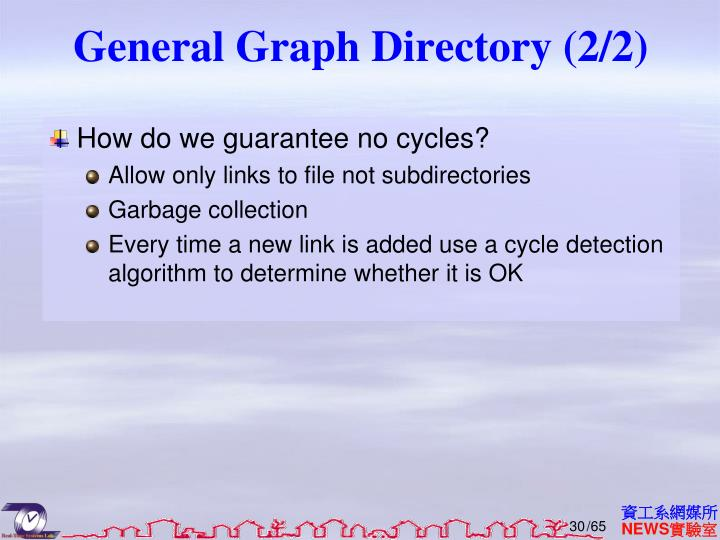 General Graph Directory (2/2)