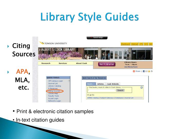Library Style Guides