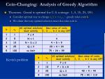coin changing analysis of greedy algorithm2
