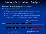 interval scheduling analysis