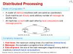 distributed processing2