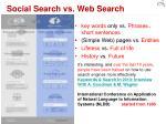 social search vs web search