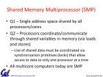 shared memory multiprocessor smp