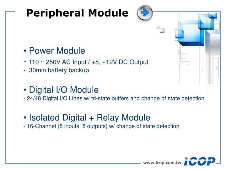 Peripheral Module