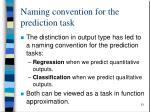 naming convention for the prediction task