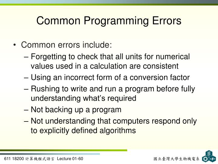 Common Programming Errors
