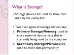 what is storage