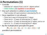 k permutations 1