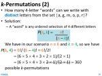 k permutations 2