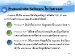 protocol software intranet