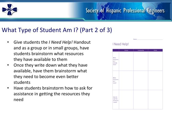 What Type of Student Am I? (Part 2 of 3)