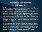 research objectives phase 1
