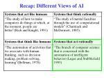 recap different views of ai