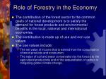 role of forestry in the economy1