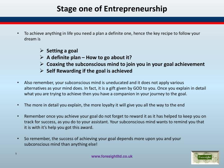 Stage one of Entrepreneurship