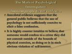the myth of psychological interrogation innocent people do not confess