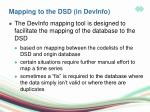 mapping to the dsd in devinfo